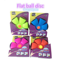 2015 new design outdoor toy flying disc ball throw a disc , catch a ball,flying toy flat ball