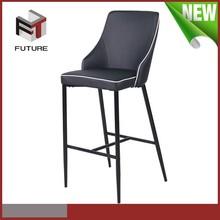 design furniture bar stool steel leather bar stool
