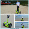 2015 high quality scooter SAMSUNG lithium cell 2 wheel electric scooter self balancing scooter