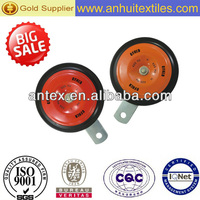 Best quality low prices motorcycle high low horn 12V,snail horn,motorcycle horn