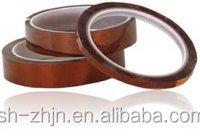 Heat resistant single side polyimide PI golden heat tape manufacturer