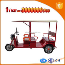 electric three wheeler tricycle for india