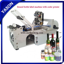 LT50D Round Bottle Labeling Machine Label Machine with Printer,small label printing machine