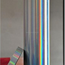 Holographic COLD FOIL for paper and plastic surfaces