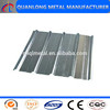 /p-detail/galvanized-iron-roof-sheet-900004248637.html