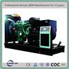 Diesel engine 400kva electric power generator