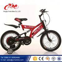 China wholesale child bicycle sport 18 inch boy kid bikes /cheap kids bicycle price /children bicycle for 4 10 years old child