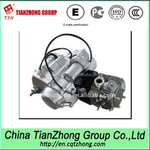 Chinese 125cc Motorcycle Engine Used for Cub Bike,Scooter,ATV,Moped with ISO,CCC,GOST,EMARK,OEM