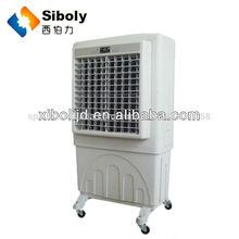 2014 nuevo producto de agua móviles de aire acondicionado, refrigerador de aire portátil