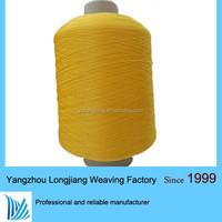 Hank Dyed DTY Stretch Ribbon Nylon Yarn