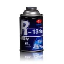 Cheap Mixed HFC Refrigerant R134a