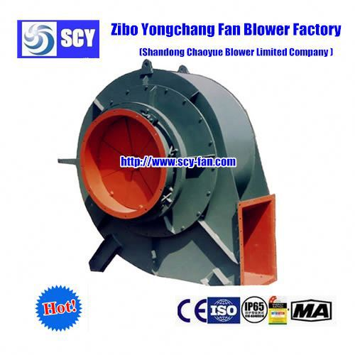 High Pressure Small Blowers : External rotor motor high pressure small centrifugal fan