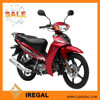 Chongqign 70cc Cheap Motorcycles For Sale