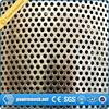 alibaba china perforated metal sheet/perforated sheet metal/decorative metal perforated sheets