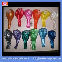Good quality 12inch branded printed metallic latex balloon