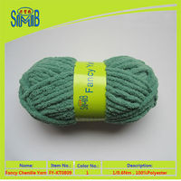 2015 factory direct wholesale fluffy ice chenille yarn with favorable price for hand knitting scarves or sweaters
