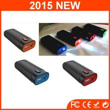 2015 NEW Portable Power Bank Flash light