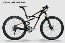 """2 Years Quality COSTELO Mountain Bike Carbon 29er Full Suspension Frame With Size 15"""" / 17"""" / 19"""""""