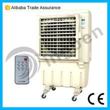 China Floor standing keruilai air cooler