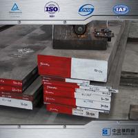 din 1.2510 standard steel plate sizes steel plate 30mm thick steel plate price per kg