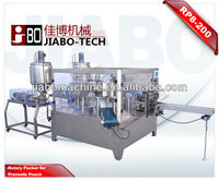 Thick Liquid Rotary Packaging Machine for Peanut Butter