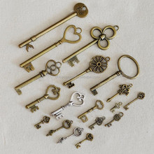 Antique bronze alloy heart key shaped pendants charms for bracelets