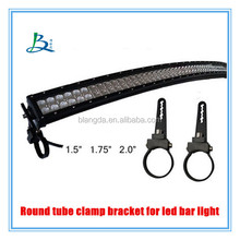 Auto part accessory 1.5inch 1.75inch 2.0inch 288w 300w led bar light mounting bracket