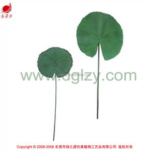 High Quality Artificial Leaf Decorative New Design Artificial Water Lily Leaf
