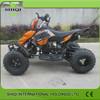 49cc Mini Cheap ATV With High Quality For Sale/SQ-ATV-10