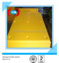 UHMW-PE facing pads/ UHMW-PE fender pads plastic facing pads/fender sliding pad UHMW PE