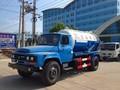 de aguas residuales de dongfeng camiones de vacío 5000 litros de limpieza máquina de coser 4x2