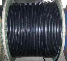 2015 High Quality XLPE Low Voltage PVC Copper Cable