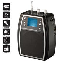 ads car amplifier Professional audio digital guitar tube aound dj pa amplifier speaker