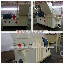 New Condition crop waste hammer mill