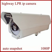 motorway 2.1MP SONY CMOS traffic license plate recognition LPR IP camera