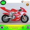 2015 New 250W 24V electric pocket bike mini moto for sale