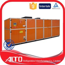 Alto C-450 multifunctional commercial swimming pool air handling unit dehumidifier dehumidifying machine industrial 45 liter/h