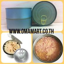 Canned Tuna Skipjack