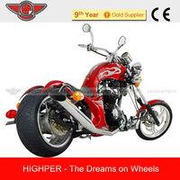 250cc Chopper Bike(GS205)