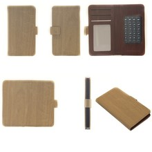 "Wholesale wood grain universal PU leather mobile phone cover flip case wallet for phone 4.7"" to 5.8"""