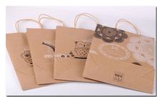 2015 New Custom Restaurant Paper Bags