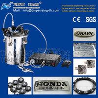 automatic chemical dispenser/dispenser automatic/automatic dispenser TH-2004KJ