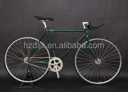 Racing Track Bicycle Bike TS 5.9 Track 53CM 700C Racing