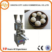 momo steamer stainless steel Chinese dumpling machine, dumpling making machine, automatic dumpling machine