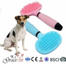 pet shower brush / dog shower brush / dog grooming