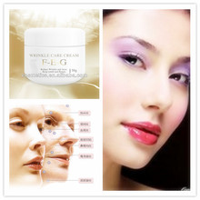 FEG night cream / anti-wrinkle whitening moisturizing cream