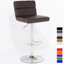 PU leather bar chair BN-1164