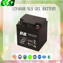 12V40Ah Lead Acid Battery UPS battery, solar battery, High quality with good price