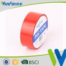 TOP QUALITY Low Voltage Heat-Resistant matt pvc insulation tape