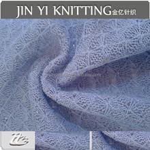 2016 Spring graceful diamond tricot Warp knitting fabric